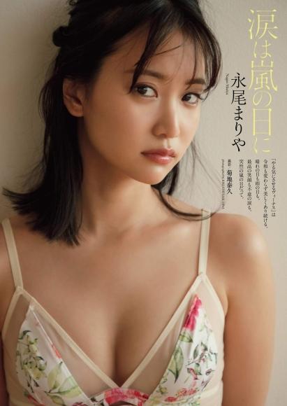 Mariya Nagao tears on a stormy day001
