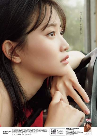Mariya Nagao tears on a stormy day006