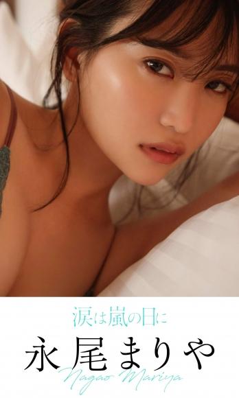 Mariya Nagao tears on a stormy day008