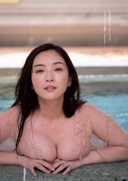 Woman in Miyako Sono003