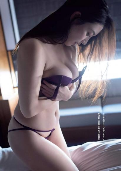 Woman in Miyako Sono004