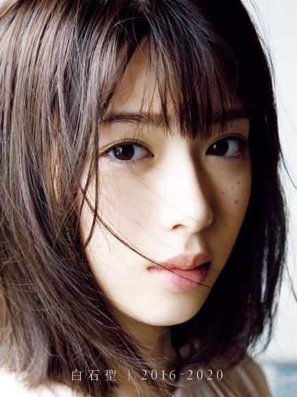 Sei Shiraishi God skin that is transparent005
