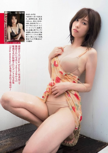 Mizuho Hata The woman of thirty likes luster003