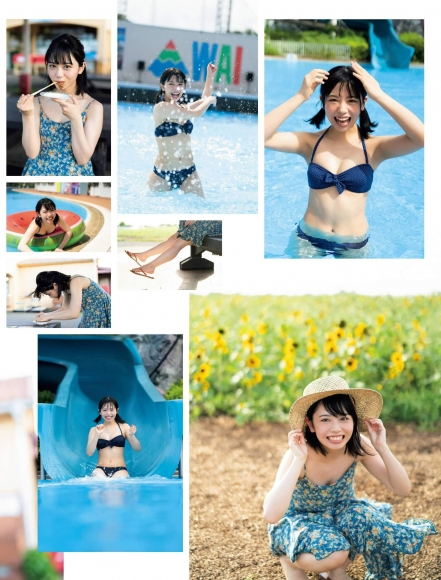 Mineshima Komaki Its summer, packed with everything003