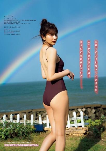 20201026 NO46 Haruka Arai Masakura Goto Masakura Goto007