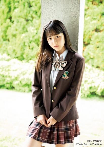 20201026 NO46 Haruka Arai Masakura Goto Masakura Goto018