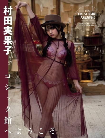 20201027 NO1578 Mikako Murata Welcome to the Gothic Museum001