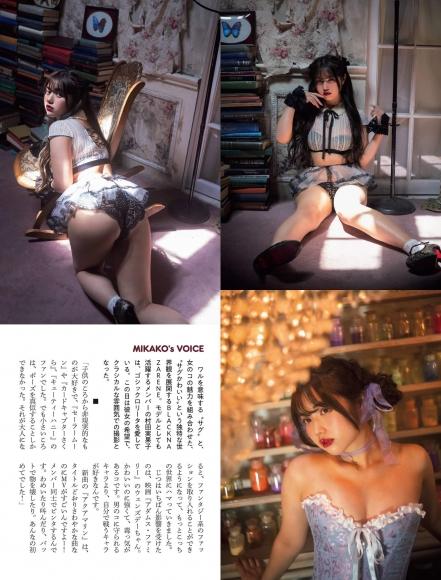 20201027 NO1578 Mikako Murata Welcome to the Gothic Museum002