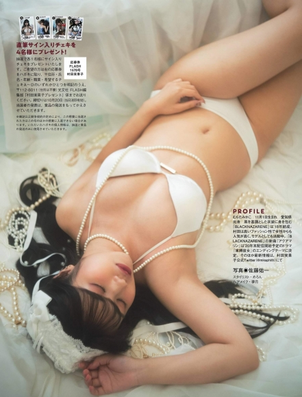 20201027 NO1578 Mikako Murata Welcome to the Gothic Museum005
