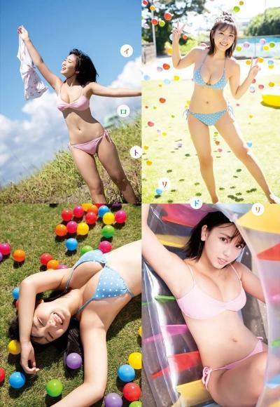 Manga Action 20201020 Aika Sawaguchi003