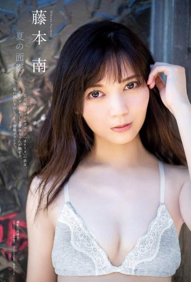 Manga Action 20201020 Minami Fujimoto001