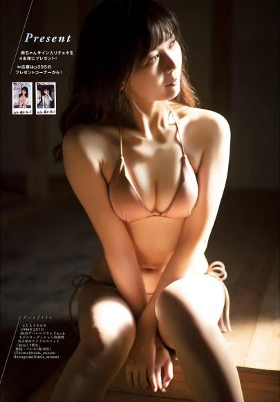 Manga Action 20201020 Minami Fujimoto004