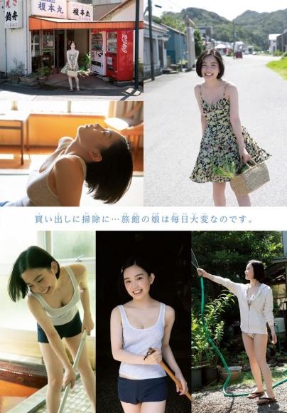 Weekly Shonen Sunday 20201028 NO46 Yu Miyazaki002