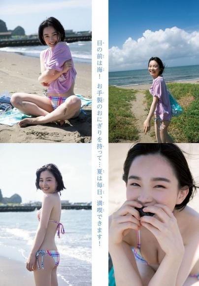 Weekly Shonen Sunday 20201028 NO46 Yu Miyazaki004
