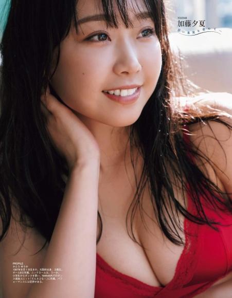 EX Mass 202011 NMB48 Yuuka Kato005