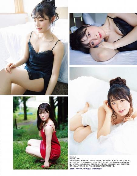 EX Mass 202011 Rena Hasegawa RENA HASEGAWA002