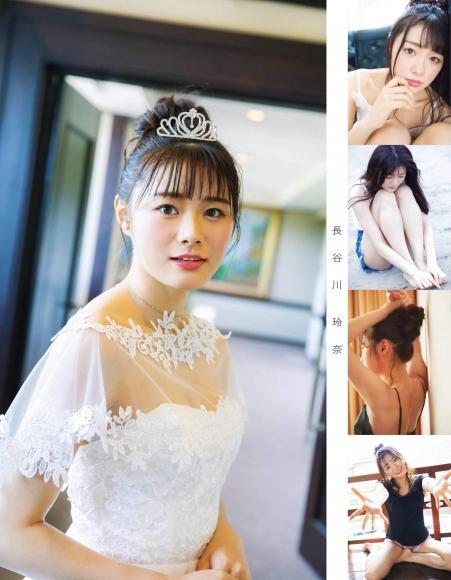 EX Mass 202011 Rena Hasegawa RENA HASEGAWA003