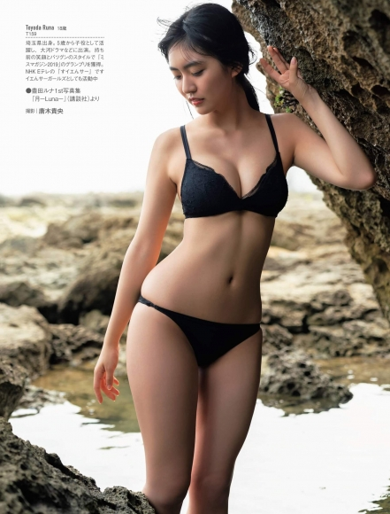 Runa Toyoda Miss Magazine 2019 Grand Prix Superb S Line005