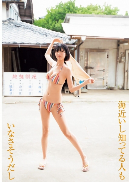 YOUNG JUMP 20201029 NO46 Moon jade006