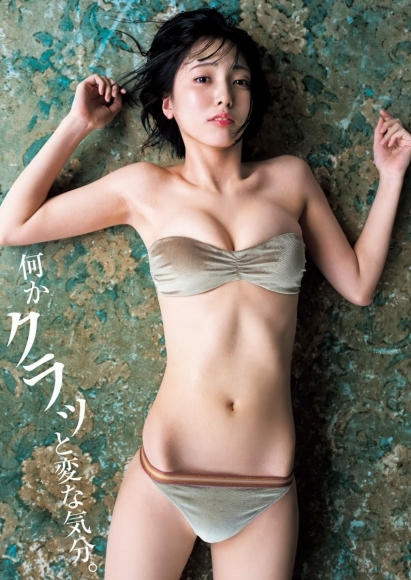 YOUNG JUMP 20201029 NO46 Moon jade009