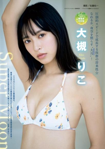 YOUNG MAGAZINE 20201102 NO47 Riko Otsuki001