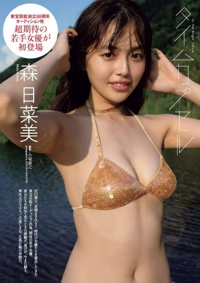 Hinami Mori001