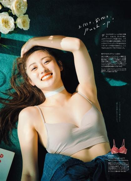 ANAN 20200916 NO2216 Kazusa Okuyama003