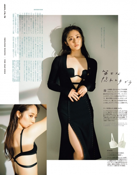 ANAN 20200916 NO2216 Kazusa Okuyama004