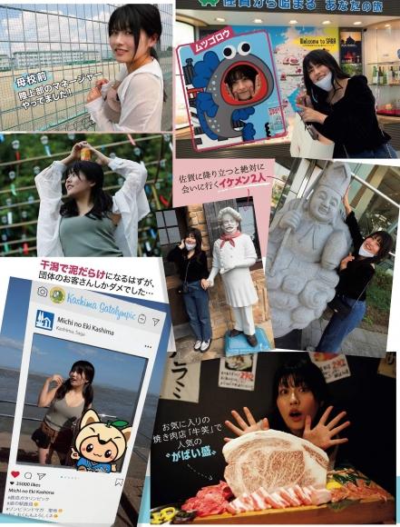 Womens Travel Real Yoshino Chitose002
