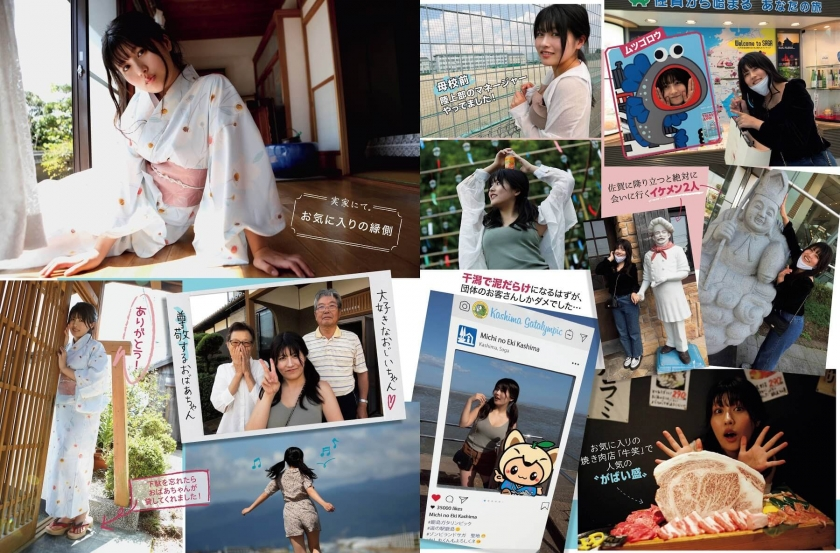 Womens Travel Real Yoshino Chitose003