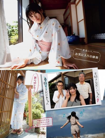 Womens Travel Real Yoshino Chitose004