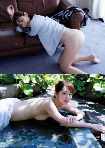 Misumi Shiochi Limit Bust002