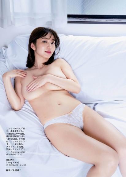 Misumi Shiochi Limit Bust004