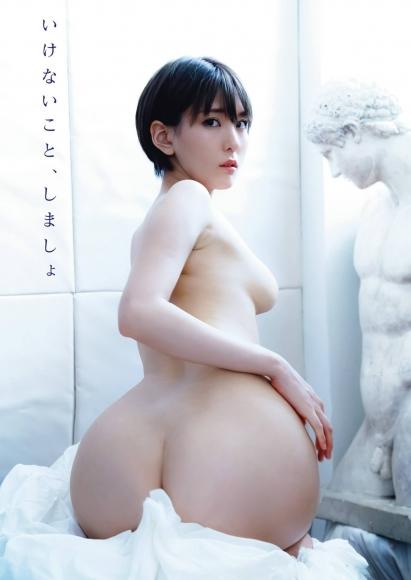 003Shukan Jitsuwa 20201105 Yumi Asahina