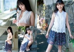 YOUNG ANsIMAL 20201113 NO21 Kanami Takasaki003