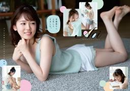 Aoi Kawaguchi swimsuit bikini image open the door 2020002