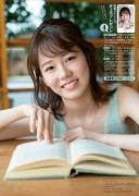 Aoi Kawaguchi swimsuit bikini image open the door 2020005
