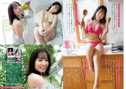 Reward Swimsuit Gravure Misato Maeda Kano Bambi 2020002
