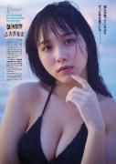 Cute and cute SNS generation beautiful girl high school idol Reiwa beautiful girl005