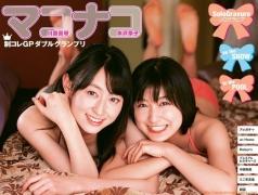 Control Collection GP Double Grand Prix Two of the Best Beautiful Girls Makoto Kawahara Nako Mizusawa001