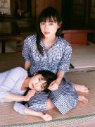 Control Collection GP Double Grand Prix Two of the Best Beautiful Girls Makoto Kawahara Nako Mizusawa013