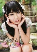 Yui Ito4 4001