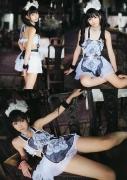Yui Ito4 4005