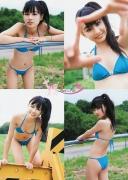 Yui Ito4 4004