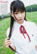 Yui Ito4 4008