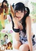 Yui Ito4 4007