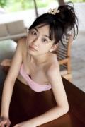 Yui Ito4 4047