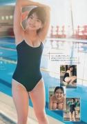 Miss Magazine 2019 Grand Prix Runa Toyoda Gravure Swimsuit Image Runchan Seto Inland Sea! Youth Gravure Around Your Hometown! Original Experience 2020004