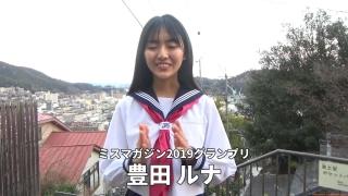 Miss Magazine 2019 Grand Prix Runa Toyoda Gravure Swimsuit Image Runchan Seto Inland Sea! Youth Gravure Around Your Hometown! Original Experience 2020013