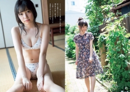 Cicada and first love Akari Akase swimsuit gravure bikini image 2020003